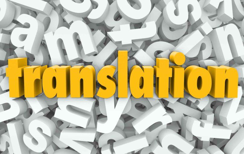 professional translation words